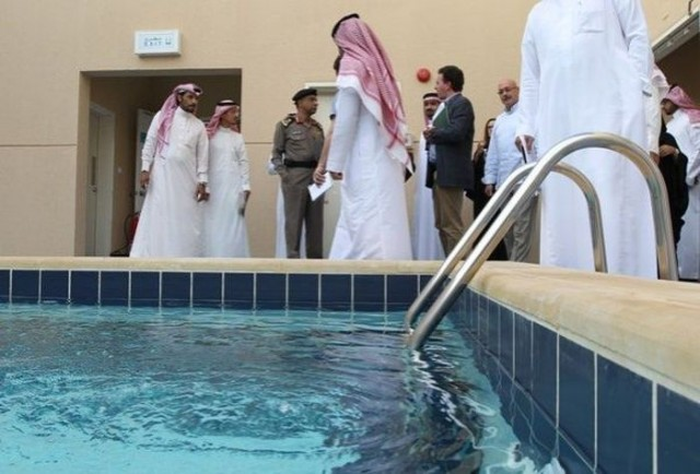 A luxurious prison for terrorists in saudi arabia gallery - Hotels in riyadh with swimming pools ...