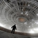 The home of the Bulgarian Communist Party.