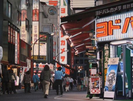 A Hyper-Realistic Painting Of Tokyo City