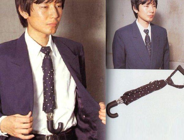 An umbrella tie.