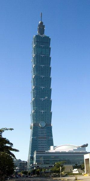 Taipei 101, Taipei, Taiwan.