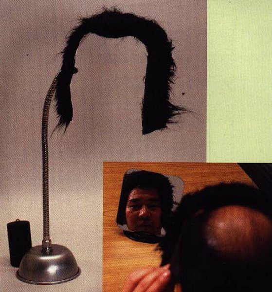 Top 30 wonderful japanese inventions that were for Invention miroir