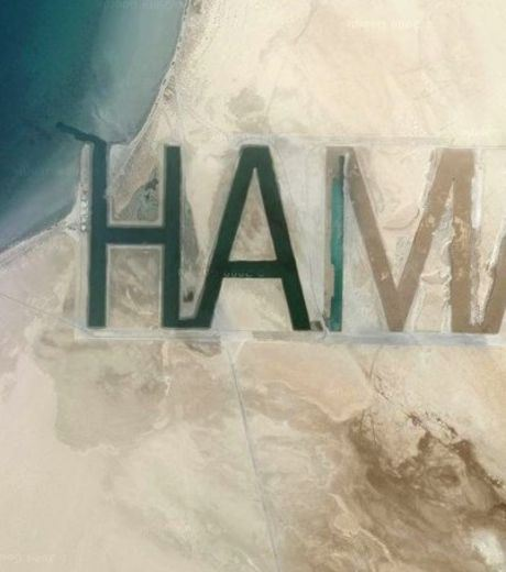 "A Rich Man Of Abu Dhabi Has Paid Dearly for His Name To Be Engraved On The Sand So That It Is Visible from space. We Can Therefore Read ""HAMAD"" Which Is Hamad Bin Hamdan Al Nahyan"