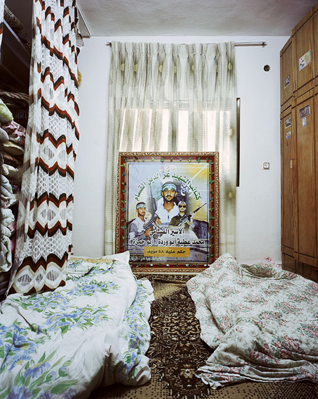 Duha, 10, Hebron, West Bank