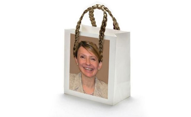 Creative Bag Advertisements tymoshenko