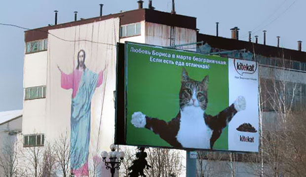 Funny Ad Placements-- Christ and Cat