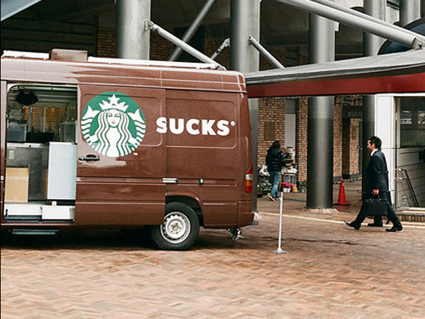 Most Funny Ad Placements--Starbucks Sucks
