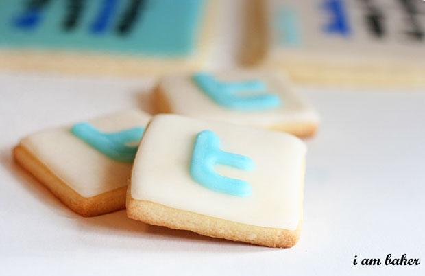 twitter design cookies