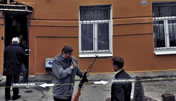 People With Guns:Amazing And Strange Photo Shots From Google Street View