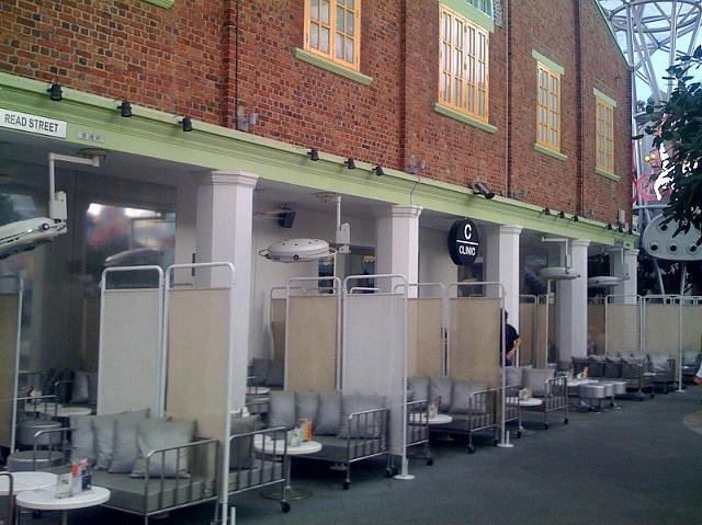 Clinic Bar, a restaurant-hospital designed by Dutch architect Clarke Quay, Singapore