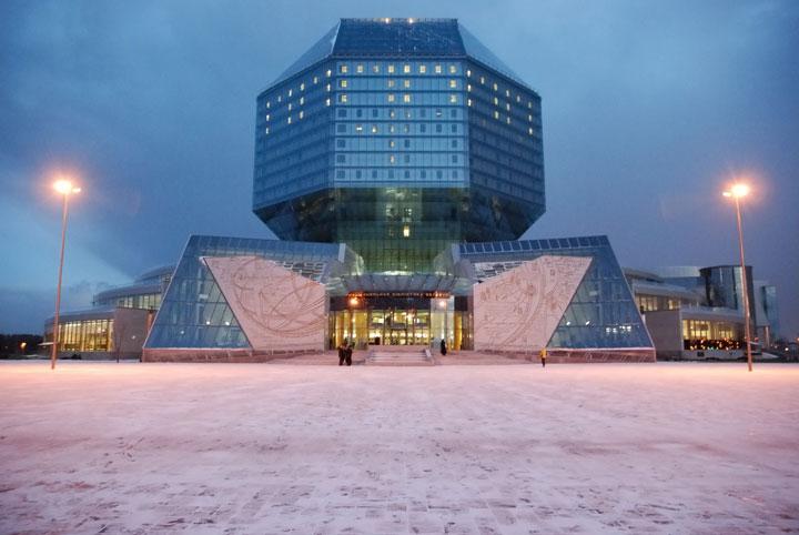 National Library - Minsk, Belarus