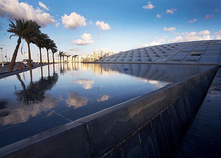 The Bibliotheca Alexandrina - Alexandria, Egypt