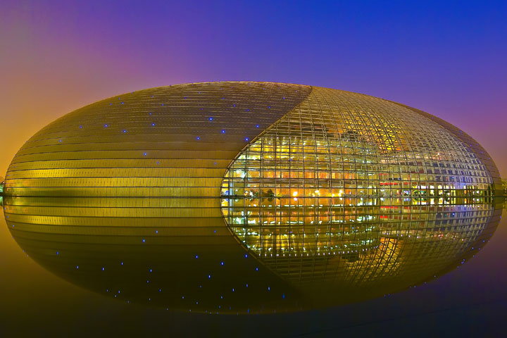 The National Theatre - Beijing, China