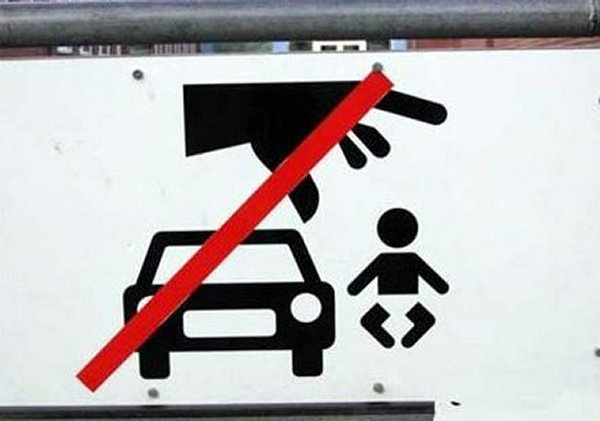 Forbidden to throw children out of the window