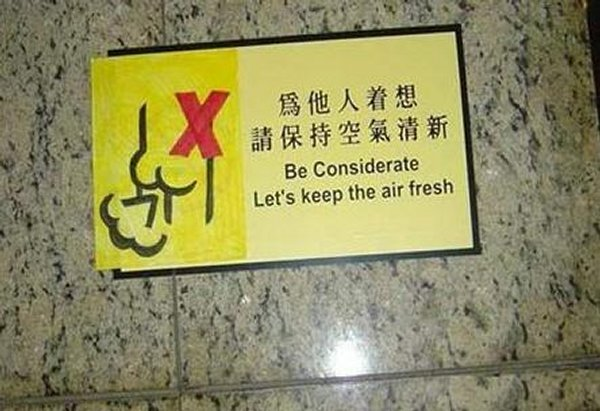 Let's Keep The Air Fresh