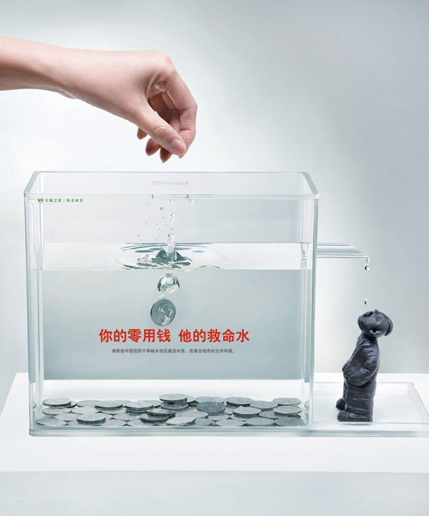 Your money. Fountain of life!-Amazing Ads That Merge With Their Surroundings