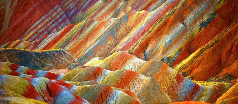 Spectacular Coloured Mountains From China 3