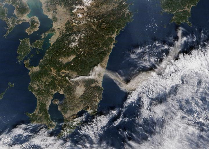 Shinmoe-dake volcano - Japan