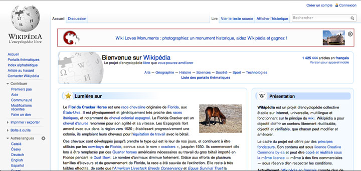 After: Wikipedia in 2013