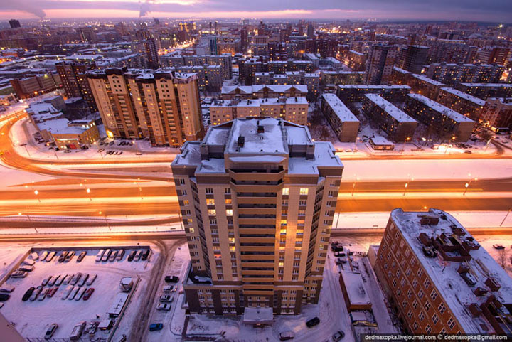 Novosibirsk, Russia , amazing view of a building taken from a very high place