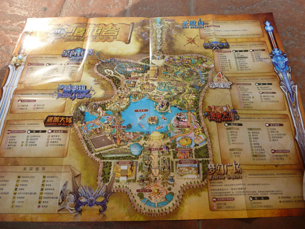World Joyland: The Chinese Amusement park Inspired From World of Warcraft