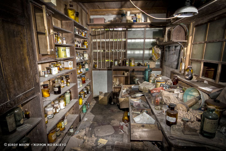 . A ghost clinic in Shikoku-Abandoned Places That Will Remind You Of Forgotten Japan-17