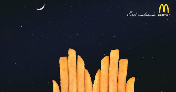 Eid seen by McDonald's-most creative advertisements ever used by McDonald's in the world-5
