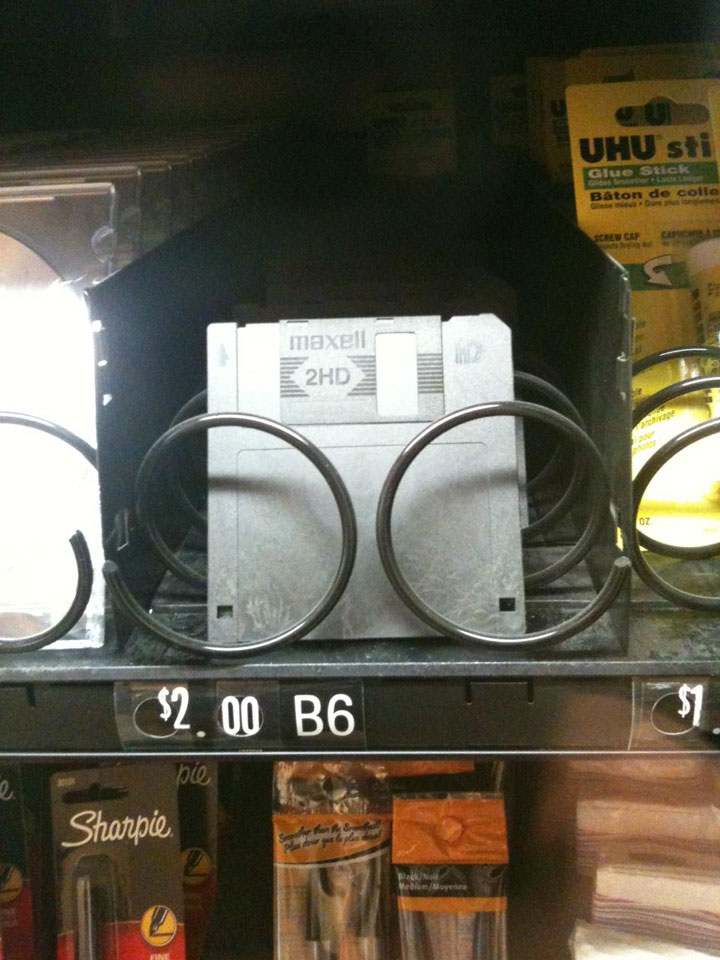 Strange Vending Machines -20- Vending machine of diskettes!