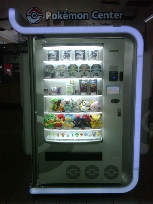 Strange Vending Machines -3-Vending machine of Pokémon products