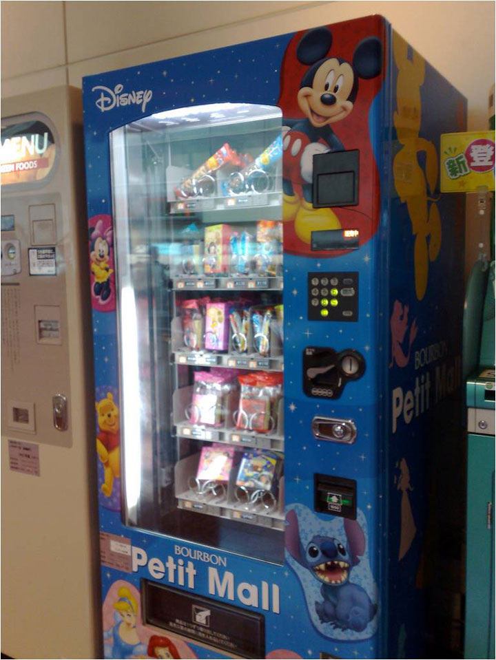 Strange Vending Machines -5-The vending machine of Disney products