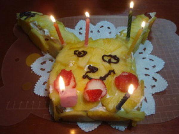 Pikachu Birthday Cake 20 Abominable P...
