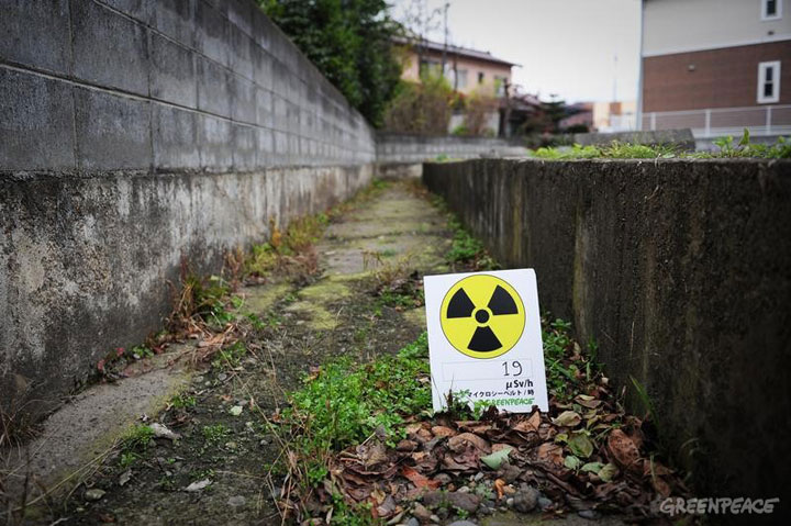 Exploitation Of Japanese Homeless To Decontaminate The Fukushima Nuclear Plant-Exploitation of homeless workers-2