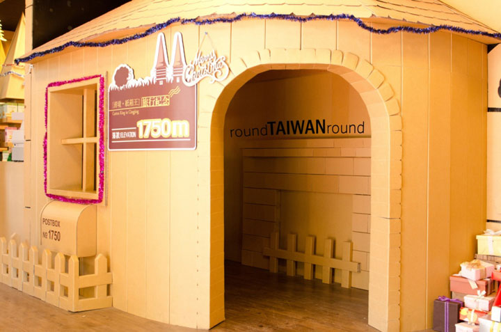 An Unusual Taiwanese Restaurant Made Entirely Of Cardboard-11