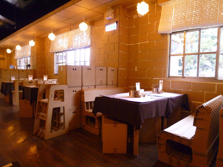 An Unusual Taiwanese Restaurant Made Entirely Of Cardboard-9