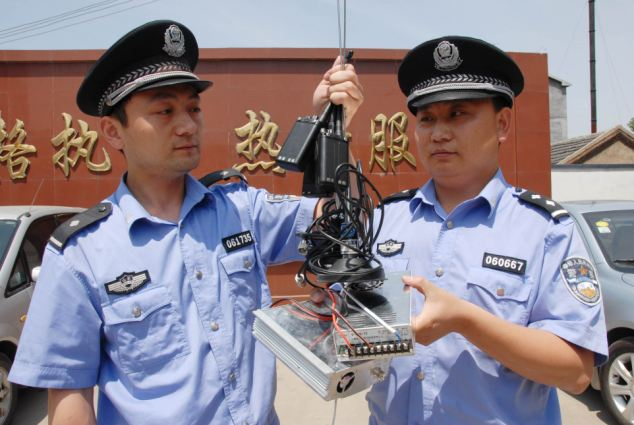 Police caught cheating equipment