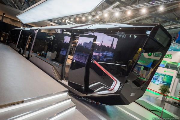 Moscow R1 tram