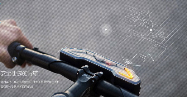 Dubike: A High-Tech Ecological Bike That Monitor Your Fitness