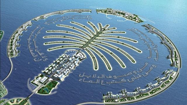 Dubai Wallpaper 2