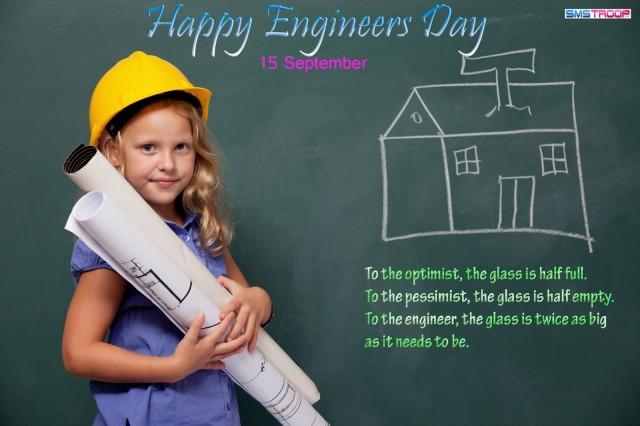 Engineering quote 23