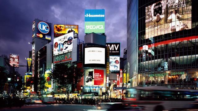 Japan wallpaper 15