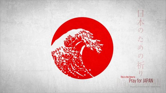 Japan wallpaper 31
