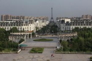 Chinese Replica Of Eiffel Tower Paris 9