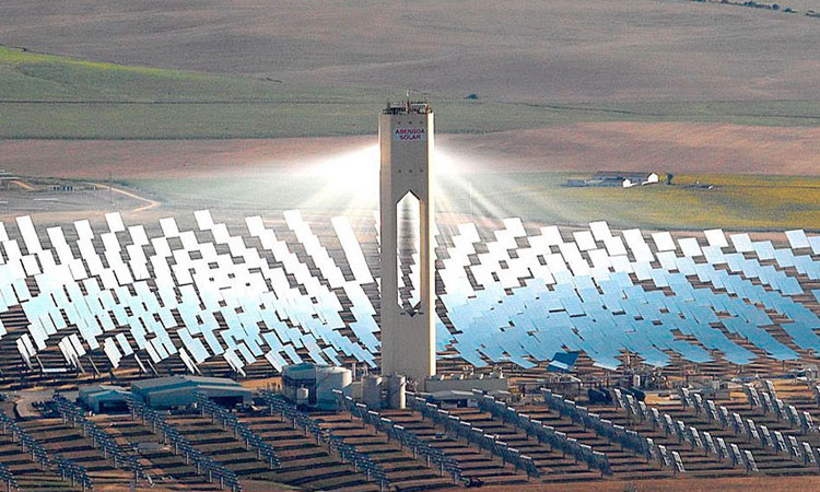 A Gigantic Solar Power Plant That Produces Electricity