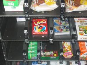 Strange Vending Machines -