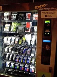 Strange Vending Machines -16