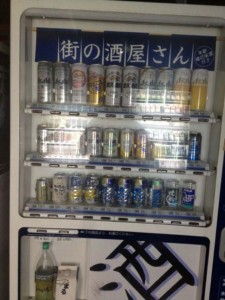 Strange Vending Machines -18