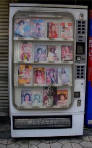 Strange Vending Machines -2