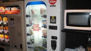 Strange Vending Machines -6