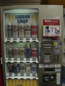Strange Vending Machines -7