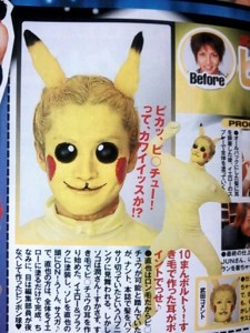 Abominable Pikachu Disguises That You Would Have Never Seen Before-1